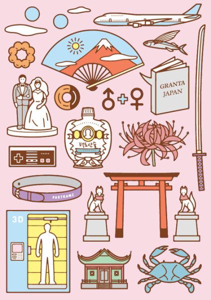 granta-japan_sticker