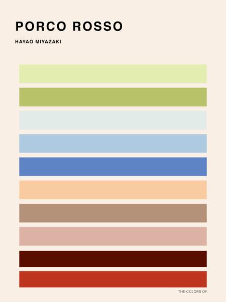 The-colors-of-Miyazaki-Hyo-Kim-5-600x800
