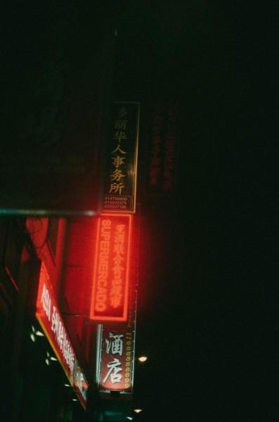 asi-salen-de-juerga-los-jovenes-chinos-de-madrid-367-275-1426586053-size_1000